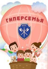 Логотип сайта ГиперСемья