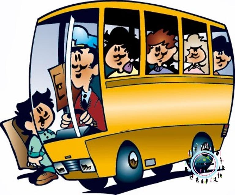 Запись на автобусную экскурсию