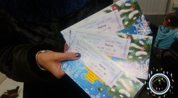 Новогодняя елка в ДК Горького